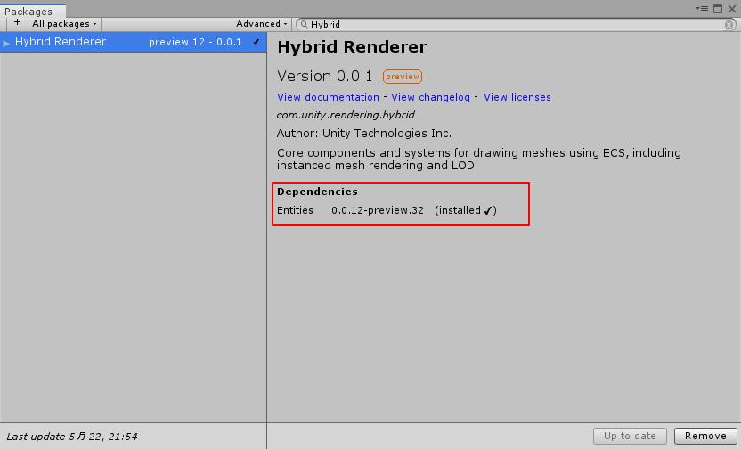 Hybrid.Renderer Package Dependence