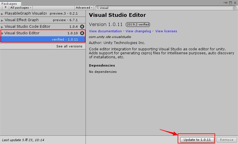 升级Visual Studio Editor Package