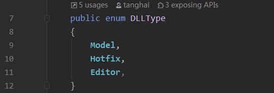 ET框架中的DLL程序集合类型