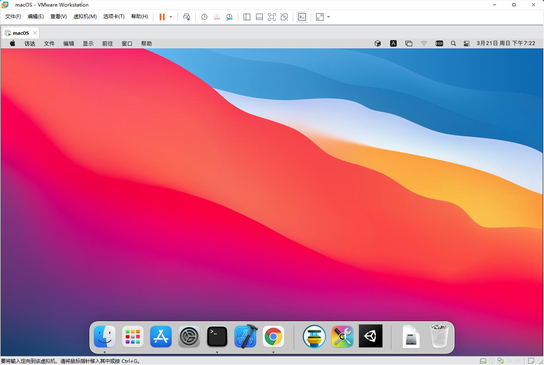 Windows10安装原生Mac BigSur黑苹果教程